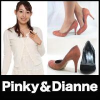 パンプス ハイヒールパンプス Pinky&Dianne 黒パンプス リーガル社製  パンプス...