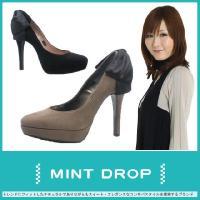 ハイヒール パンプス Mint drop ( ミント ドロップ )(2254) 美脚 厚底 バック ...