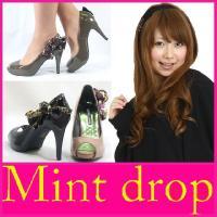 オープントゥ パンプス Mint drop ( ミント ドロップ )(8793) 半額 鎖柄 スカー...