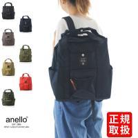 anello アネロ リュック / 手持ちのトートとバックパックの2WAYで使える便利なバッグ 【収...