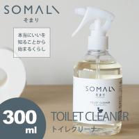毎日のお掃除用。除菌効果があり、清潔な環境を保てます。 純石けん分と他成分(アルコール分)の最適な配...
