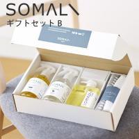 石けんの良さを最大限に引き出した『SOMALI』シリーズの、水回りのお掃除セット。 台所石鹸とバスク...