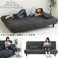 カフェ リクライニングソファーベッド ソファベットです  材料/ファブリック 製造/輸入品   ソフ...