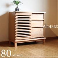 ニトリ IKEA 無印好きに人気のサイドボード キャビネット リビングボード 木製《送料無料》CRA...