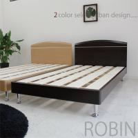 IKEA、ニトリ家具、無印良品好きに人気のシングルベッド《送料無料》  材料/MDF/強化シート、製...