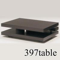 北欧モダンなセンターテーブル リビングテーブルです 《送料無料》材料/MDF タモ突板貼り、製造/輸...
