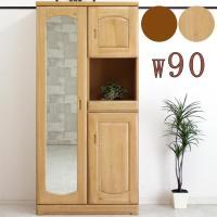 ニトリ IKEA 無印好きに人気の高品質 国産 幅90cm・ハイタイプ(高さ184cm)の日本製・完...