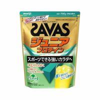 【SAVAS】ザバス ジュニアプロテイン マスカット味 700g 50食【CT1028】