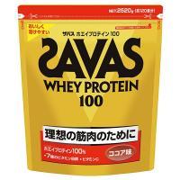ザバス 【SAVAS】ザバス ホエイプロテイン100 ココア2520g(120食分)【CZ7429】
