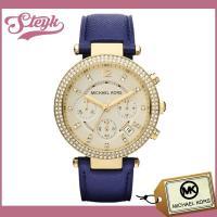Michael Kors マイケルコース 腕時計 アナログ MK2280 / ケースやインデックスに...