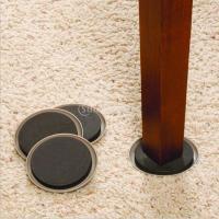 説明: 家具に起因する床や家の表面を傷から守ります。 家具や家電製品の不均一な足を埋めるために使用さ...
