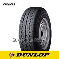 ■検索キーワード:サマータイヤ 夏タイヤ DUNLOP DV-01 バン VAN トラック 商用車 ...