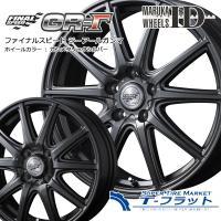 【145R12 6PR バンタイヤ装着参考リスト】 ※新車装着タイヤに80シリーズ(145/80R1...