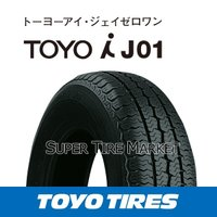 ■検索キーワード:セールサマータイヤ 夏タイヤ 国産 日本 TOYO TIRES I J01 バン ...