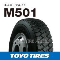 ■検索キーワード:サマータイヤ 夏タイヤ TOYO TIRES M501 バン VAN トラック 商...