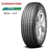 ROADSTONEはネクセンタイヤのセカンドブランドとして、ヨーロッパ市場向けに開発・輸出されていた...