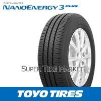 新製品 ウェット性能にさらなる磨きをかけた新スタンダード低燃費タイヤ ・ウェット制動距離がNANOE...