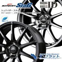 【225/65R17 参考装着車リスト】 ■スズキ・エスクード  ■トヨタ・RAV4・ヴァンガード標...