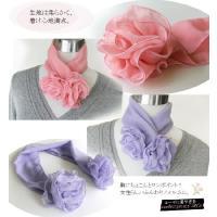 ≪メール便送料無料・日本製≫華やかなコサージュがワンタッチで出来上がる簡単スカーフ♪ ◆コサージュ付スカーフ(モノトーン)