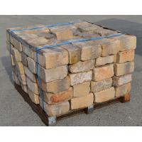 ◆耐火レンガは製鉄所、焼き釜、ガラス工場などの    解体時に出たレンガです. ◆耐火レンガは高温で...