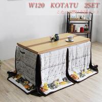 ソファーに合わせてリビングダイニングテーブル、ロータイプにして座卓としても使用できる、6段階高さ調整...