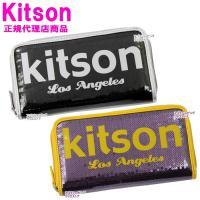 条件付き送料無料:店内商品どれでも2点以上お買上げで送料無料!  ブランド Kitson キットソン...