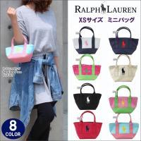 ブランド Ralph Lauren ラルフローレン   サイズ 横:12〜13cm(下部計測) 縦:...