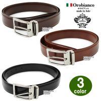 ブランド orobianco オロビアンコ   サイズ  ■バックルサイズ/縦4.2cm 横5.3c...