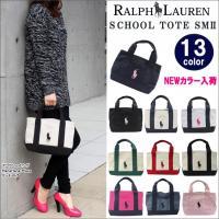 ブランド Ralph Lauren ラルフローレン  サイズ 横:31cm(上部計測) 縦:21cm...