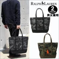 ブランド Ralph Lauren ラルフローレン   サイズ ■横50cm(最大箇所) 縦37cm...