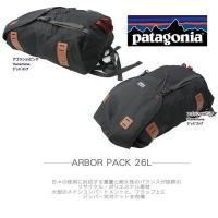 パタゴニア patagonia バッグ リュック ARBOR アーバー・パック 26L 47956 バックパック ag-853200