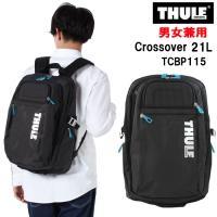 スーリー THULE バッグ リュック TCBP-115 Black 21L SWEDEN Crossover BackPack バックパック デイバッグ ag-875800