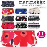 [ブランド]marimekko マリメッコ [サイズ]縦:約10cm 横上部:約18cm(金具含む)...