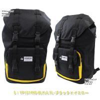 YAKPAK ヤックパック バッグ リュック YP1014 YP1014NS 内部巾着絞りデザイン デイバッグ バックパック リュックサック 男女兼用 ag-897600