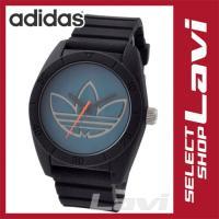 ★【無料ラッピング・選べる160種】実施中! ■商品名 アディダス Adidas ADH3166  ...