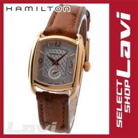 ★【無料ラッピング・選べる160種】実施中! ■商品名 ハミルトン HAMILTON H123415...