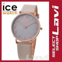★【無料ラッピング・選べる160種】実施中! ■商品名 アイスウオッチ ice watch CT.T...