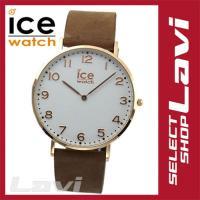 ★【無料ラッピング・選べる160種】実施中! ■商品名 アイスウオッチ ice watch 「001...