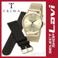 ★【無料ラッピング・選べる160種】実施中! ■商品名 トリワ TRIWA LAST114.ME02...