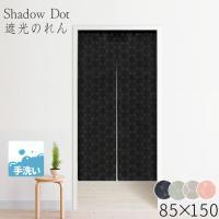 ◆商品仕様◆ サイズ : 85cm × 150cm カラー:ブラック/アイボリー 素材  : ポリエ...
