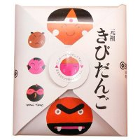 「商品情報」人気絵本作家五味太郎氏による、オリジナルパッケージの元祖きびだんご。 上質のもち米に極上...