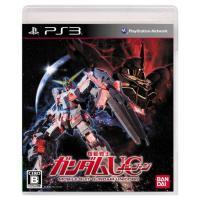 ◆特装版特典 1.Blu-ray「機動戦士ガンダムUC collector's Disc(コレクター...