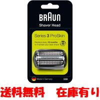 ブラウン シリーズ3 替刃 32B (F/C32B F/C32B-5 F/C32B-6) 網刃 内刃 一体型カセット 並行輸入品