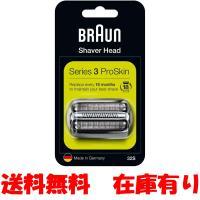 ブラウン シェーバー 替刃 シリーズ3 32S (F/C32S F/C32S-5 F/C32S-6 互換品) シルバー 並行輸入品