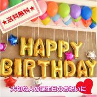 誕生日 バルーン HAPPY BIRTHDAY ハッピーバースデー お祝い 装飾 飾り