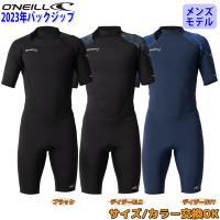 即日出荷【17 O'NEILL(オニール)日本正規品】2017年 バリュー バックジップ SSスプリ...
