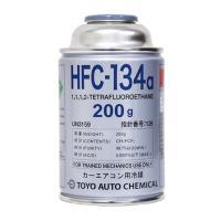 TOYO(東洋化学商会) HFC-134a カーエアコン用冷媒 200g STRAIGHT/27-136 (STRAIGHT/ストレート)