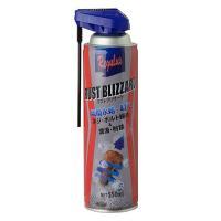 TOYO(東洋化学商会) ラストブリザードTAC-208は、-42℃の冷却剤が錆びたボルト・ナットを...