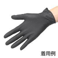 スーパーグリップグローブは、伸縮性と耐久性に優れた使い捨てニトリル手袋です。表面に施した滑り止めのダ...