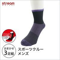 機能性に優れた特殊編みで快適な運動をサポート! スポーツをする多くの人が抱える足の疲れを軽減し、長時...